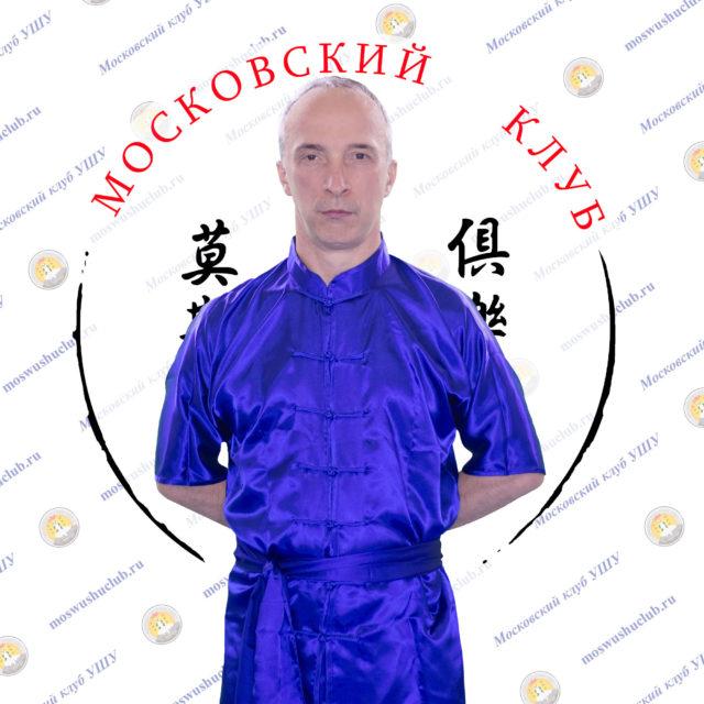 Николаев Сергей Анатольевич