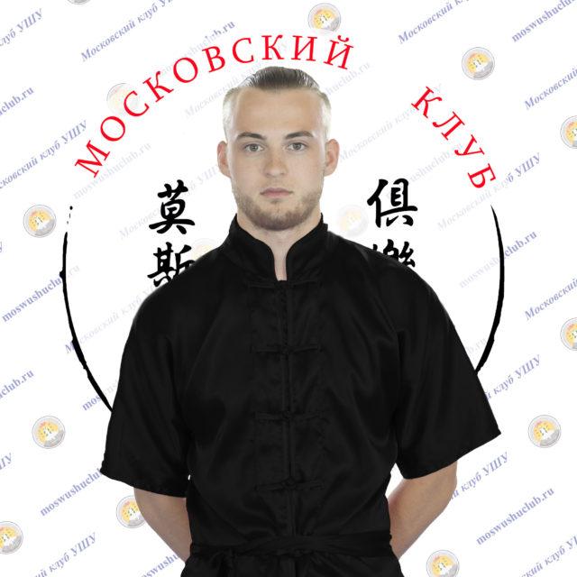 Костылевский Александр Сергеевич