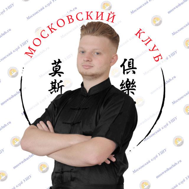 Павперов Михаил Фёдорович