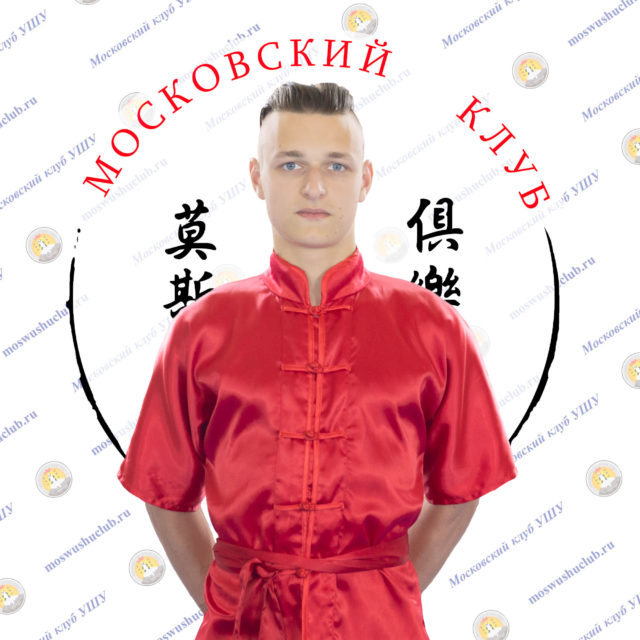 Сорокин Никита Сергеевич