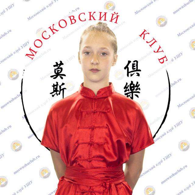 Котова Елизавета