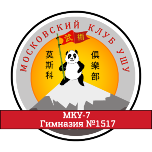 МЦК Хорошёво