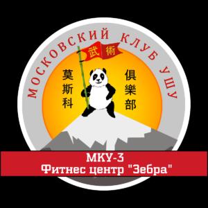 МЦК Окружная