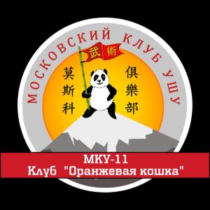 м. Кунцевская