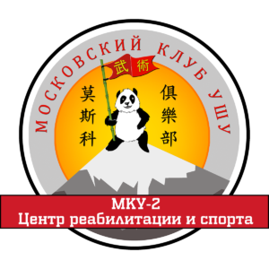 м. Новогиреево