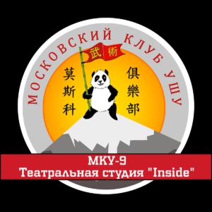 м. Щукинская